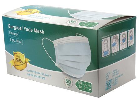 Earloop Medical Face Mask Level II