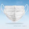 White Level 2 Medical Face Mask